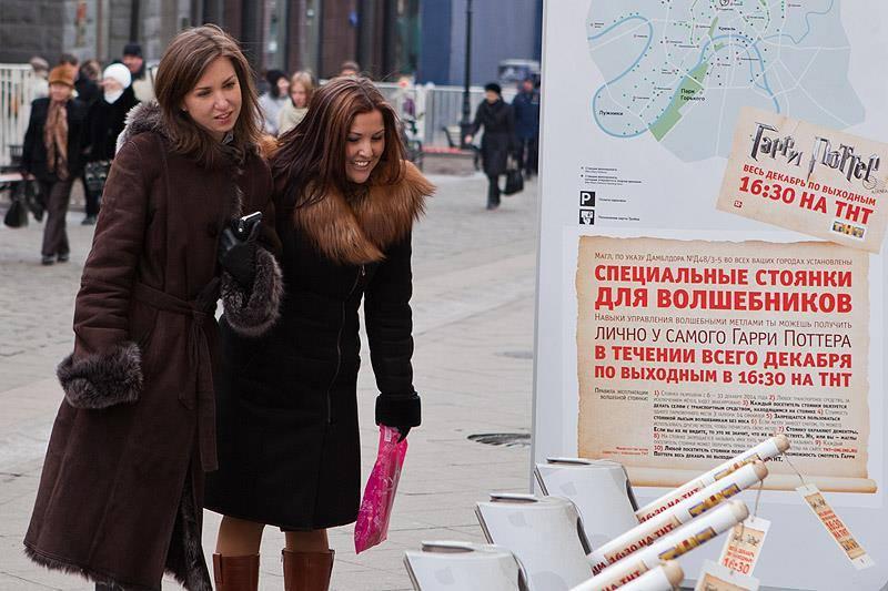 Специально для волшебников: стоянка для мётел в Москве