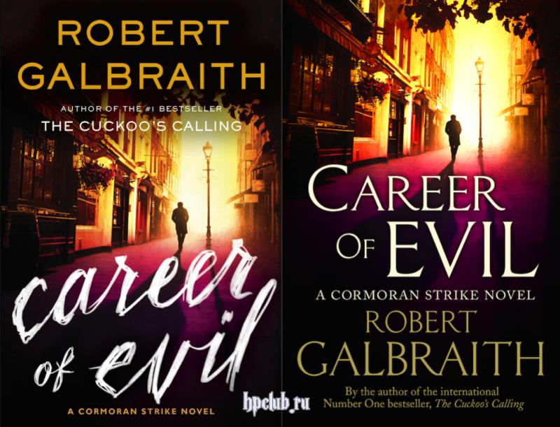 Карьера Зла, или Роберт Гэлбрейт выпускает новый детектив