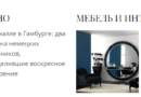 Кратир.ru — интеренет-журнал, который будет полезен каждому!