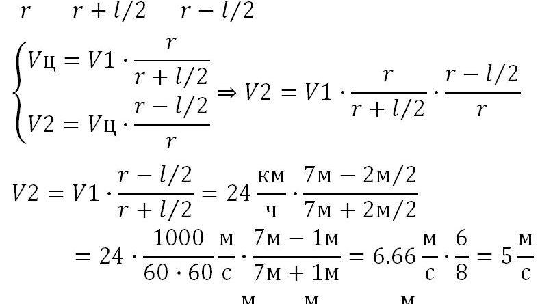 Физика короткие задачи решения mathcad решение задачи линейного программирования
