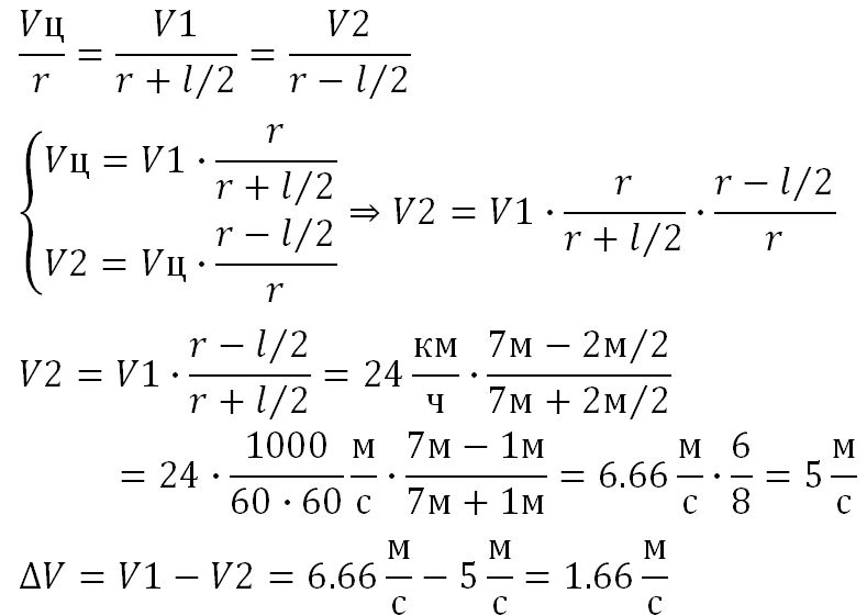 Решит по физике задачу решение задачи коля на 3 года